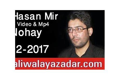 Mir Hasan Mir Nohay 2014 15 Mp3 Download ••▷ SFB