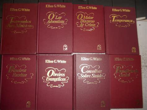 cole 231 227 o g white 24 volumes casa publicadora r