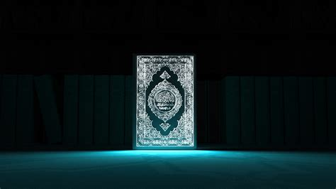 Islamic Photo 3d by Quran Wallpaper 60 Images
