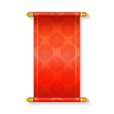 insieme dei rotoli d annata o delle pergamene isolati su fondo bianco immagine stock immagine