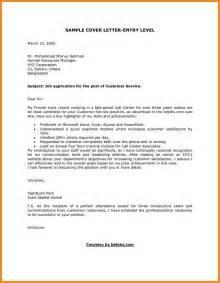 exle of wedding program cover letter exles resume exles