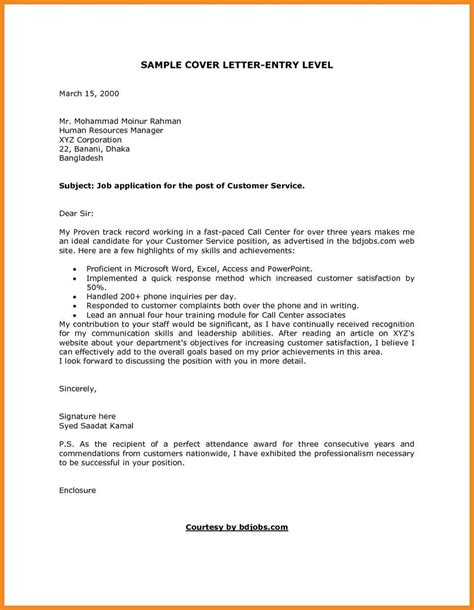 Cover Letter For A Curriculum Vitae Exles by Cover Letter Exles Resume Exles