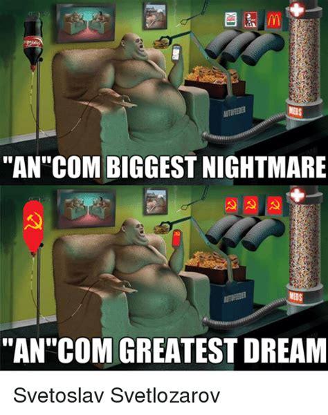 Ancom Memes - ancombiggest nightmare mes ancom greatest dream svetoslav svetlozarov anarchyball meme on sizzle
