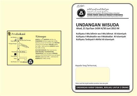 contoh surat undangan wisuda bahasa inggris contoh isi
