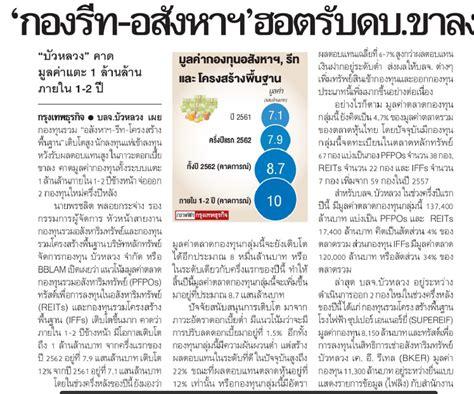 SUPEREIF : กองทุนรวมโครงสร้างพื้นฐานโรงไฟฟ้า ซุปเปอร์ เอนเนอร์ยี IPO เสนอขาย 22 ก.ค - Pantip