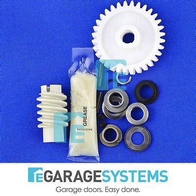 merlin bd drive gear worm  suit egarage systems