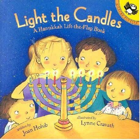 hanukkah books for children 509 | Screen Shot 2014 12 06 at 8.35.55 AM