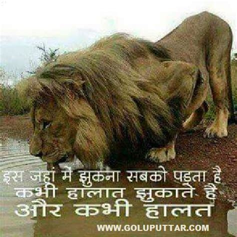 Destiny Love Quotes In Hindi