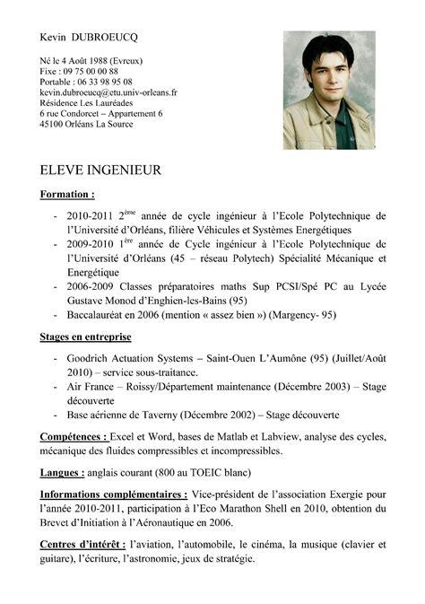 Comment Présenter Un Cv Exemple by Cv2 Russie Francophone франкоязычная россия