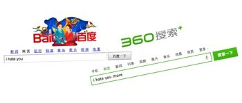 qihoo grows    chinese search engine market  october