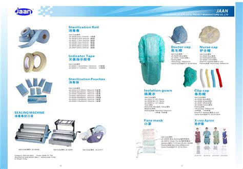 sterilization rollisolation gownface mask catalog guangzhou jaan plastic products manufacture