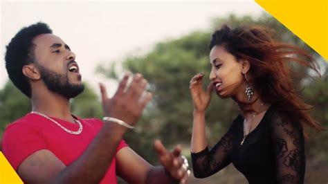 New Eritrean Music 2018 Resom Negassi (raesu)