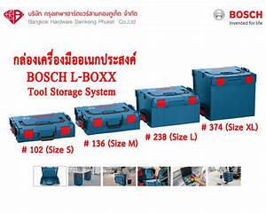 Bosch L Boxx 102 : 102 136 238 374 bosch l boxx tool storage system bangkok ~ Orissabook.com Haus und Dekorationen