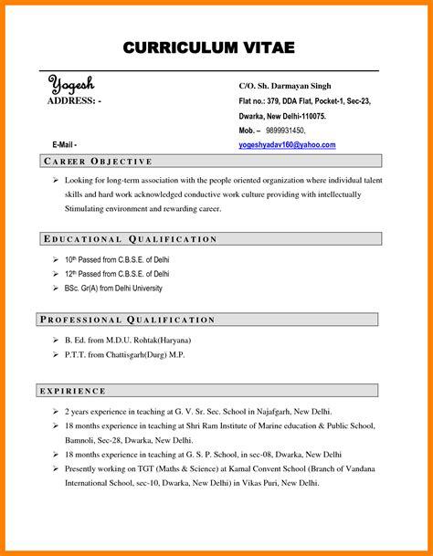 5 how to write cv for application pdf emt resume