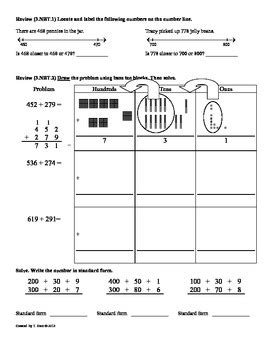 (4nbt1)understanding Place Value 4th Grade Common Core Worksheets1st 9 Weeks