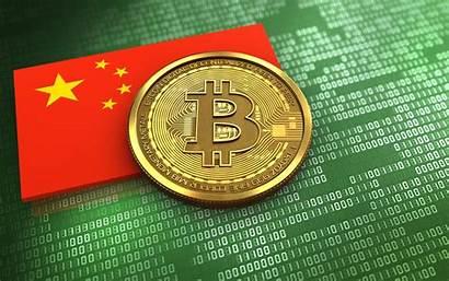 Bitcoin China Crypto Banned
