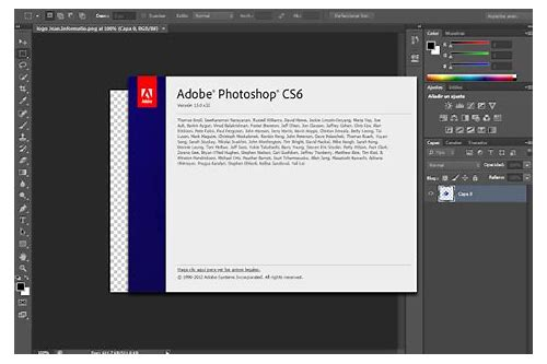 descargar adobe indesign cs6 para windows 7