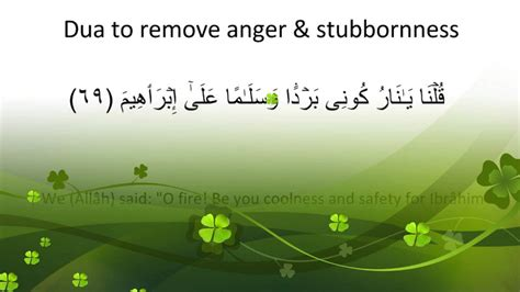 dua  remove anger stubbornness youtube