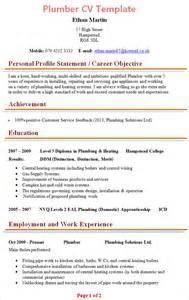 plumbing engineer resume doc plumber cv template 1
