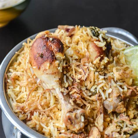Chicken Dum Biryani Restaurant Style  Relish The Bite