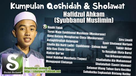Kumpulan Qoshidah & Sholawat Hafidzul Ahkam Terbaru Youtube
