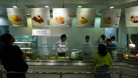 cuisine ikea 2013 入口 picture of ikea restaurant cafe hong kong