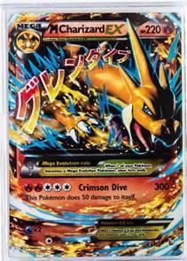 view d=pokemon mega ex cards