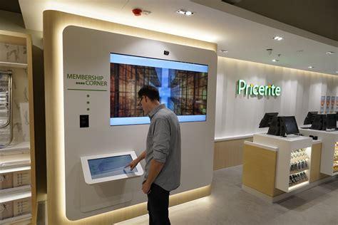 responsive retail solution  pricerite onactivity