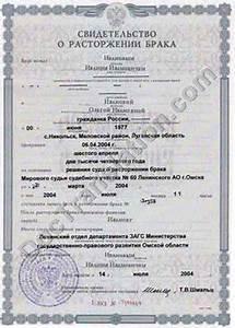 russian certified translation of divorce certificate 19 With russian birth certificate translation template