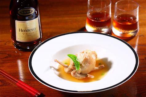 cognac and cantonese cuisine 1 chinadaily com cn