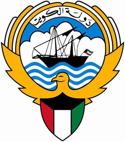Kuwait Escudo Bandera Emblem