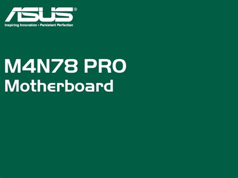 How To Change Asus Logo On M4n78 Pro