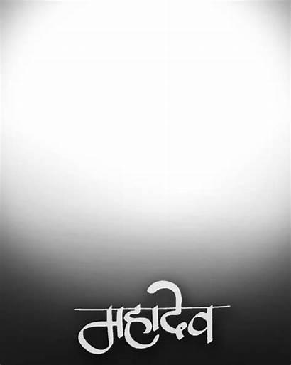 Text Editing Photoshop Shivratri Mahadev Background Tutorial