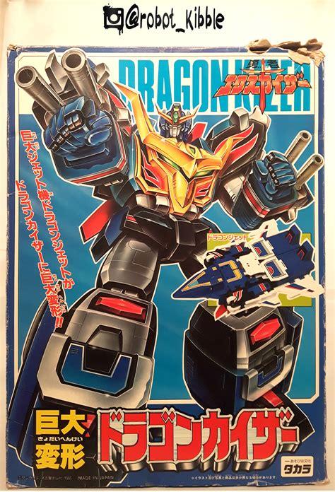 Great Exkaiser Archives Kapow Toys Blog