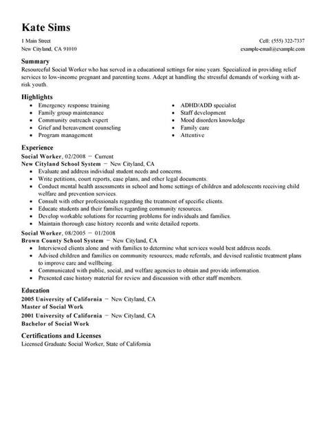 Social Worker Resume by Best Social Worker Resume Exle Livecareer