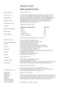 resume template for someone with no experience retail sales assistant cv
