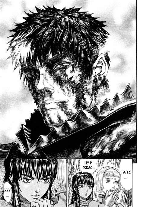 Pin by Diona on Berserk | Berserk, Manga tattoo, Manga