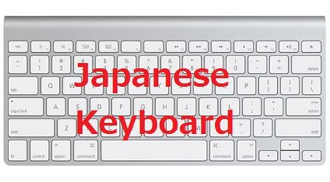 set  japanese input  windows xp