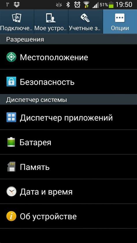 Приложение на андроид для пароля программ