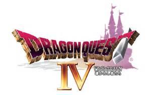 オムニバス形式の物語が話題に!「ドラゴンクエストⅣ」 がめついGameTwist