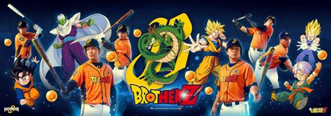 anime china tema game dragon ball z ser 225 tema de uniforme de time de beisebol em