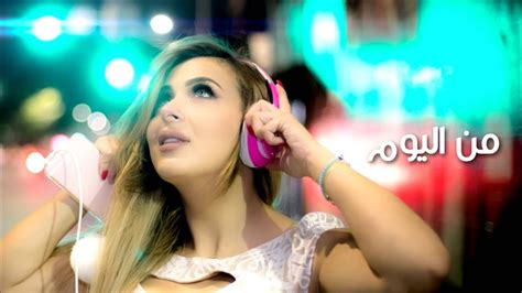 Dj Youcef Ft. Farrah Yousef & Cheb Abbes