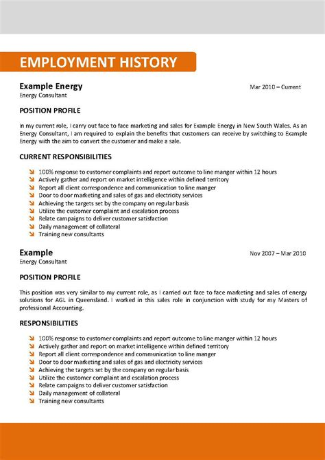 exle of resume template resume about me exles resume template 2018