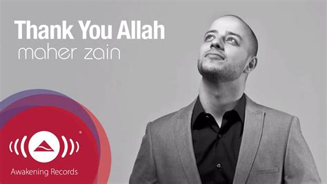 Thank You Allah Vocals Only (lyrics)