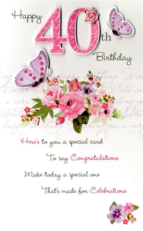40th Female Happy Birthday Greeting Card | Cards