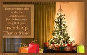 christmas gift card for friend christmas gift ecard for friend christmas gift greeting card