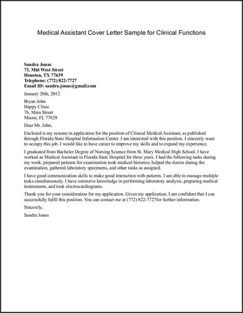 cover letter administrative assistant healthcare