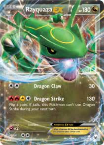 xy series xy roaring skies trading card game pokemon com