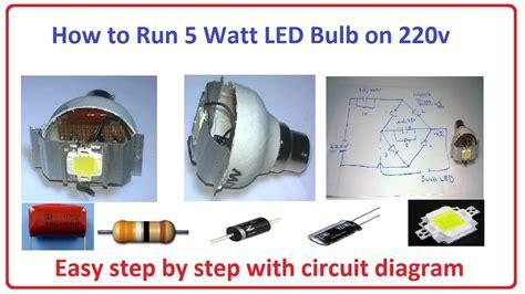 How Run Watt Led Bulb Easy Step