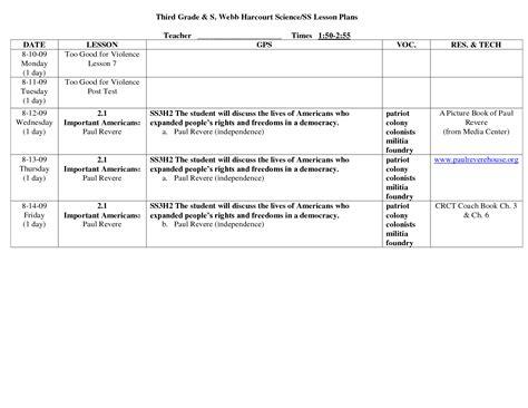 14 best images of harcourt math worksheets grade 5 page 20 harcourt social studies grade 5